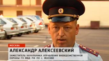 ВЕСТИ: Полиция защитит машины от угона за деньги (видео)