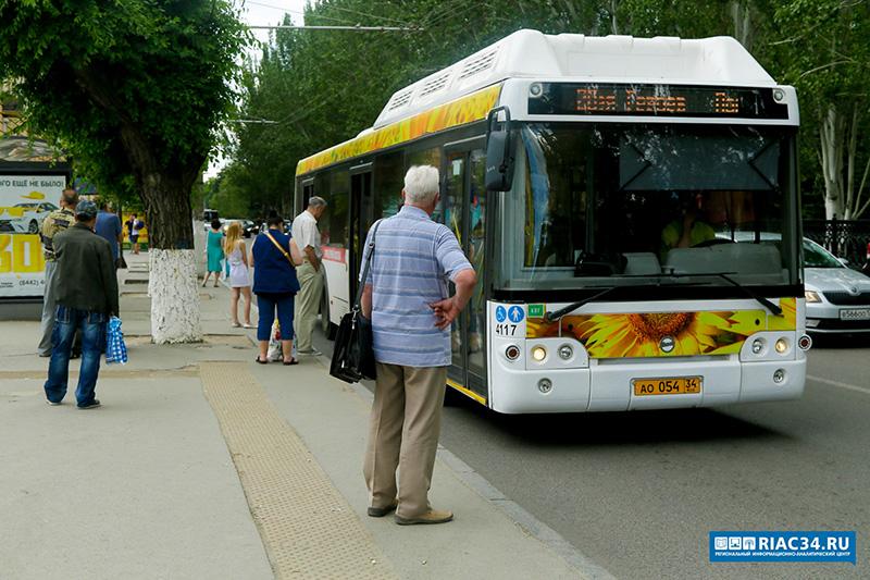 В Волгоградской области апробируют новую систему безопасности в общественном транспорте