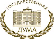 Комитет Государственной Думы по транспорту и строительству