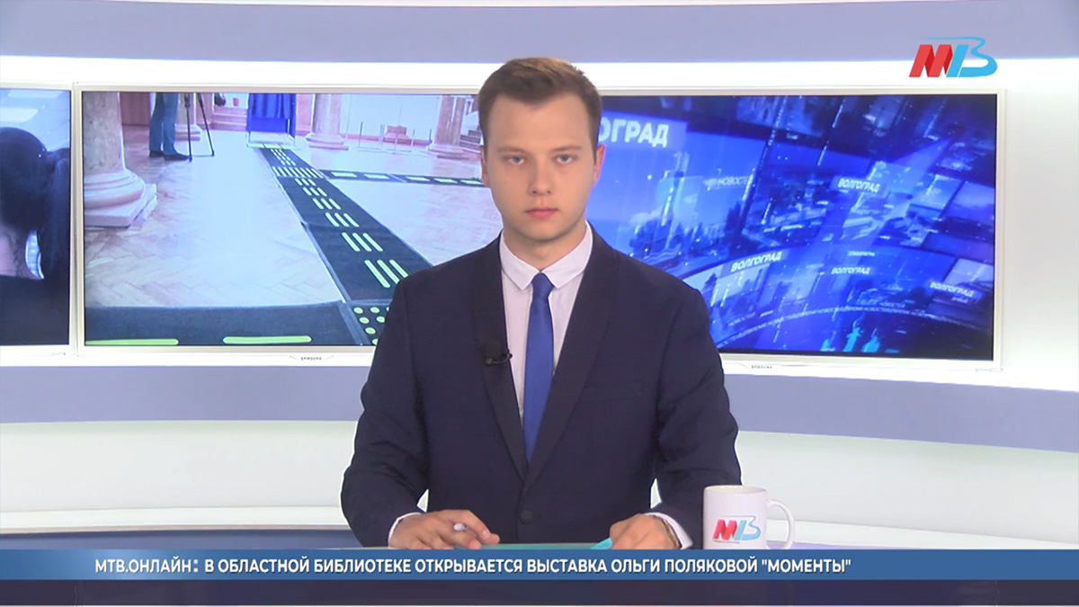 В Волгоградской области в транспорте появятся тревожные кнопки (видео)