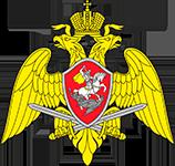 Главное управление вневедомственной охраны Росгвардии
