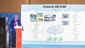 Росгвардия представила уникальные технические средства охраны на «Интерполитех – 2019»