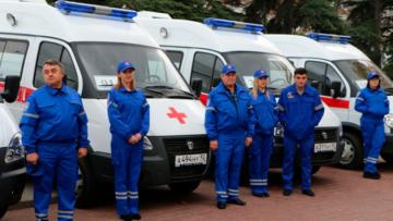 """В """"скорых"""" Крыма установили тревожные кнопки"""