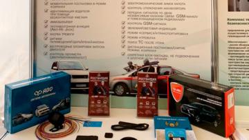 Система автоохраны АВО представлена на III Всероссийском фестивале Росгвардии «Безопасный город»