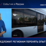Госдума предложит регионам перенять опыт Севастополя (видео)