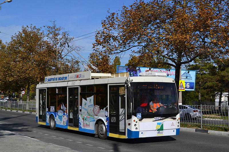 В Севастополе впервые по сигналу кнопки задержан драчун в троллейбусе