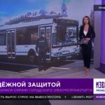 Телеканал 78: Под надежной защитой (видео, интервью)